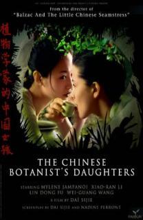 Xiao-Ran Li LES FILLES DU BOTANISTE photo 10 sur 12