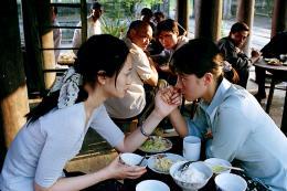 Xiao-Ran Li LES FILLES DU BOTANISTE photo 9 sur 12