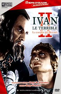 Ivan le terrible Dvd n°2 photo 1 sur 1