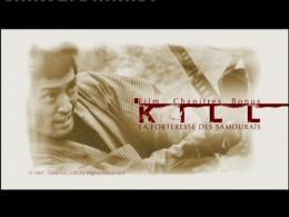 photo 1/2 - Menu Dvd - Kill la forteresse des samourais
