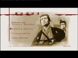 photo 2/2 - Menu Dvd - Kill la forteresse des samourais