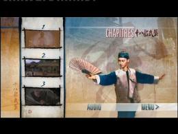 Les 18 Armes légendaires du kung fu Menu Dvd photo 2 sur 2