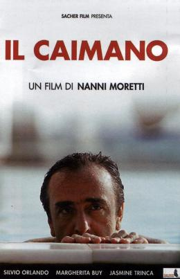 photo 12/12 - Affiche italienne - Le ca�man - © BAC Films