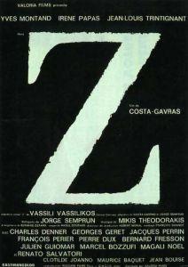 Z. photo 3 sur 3