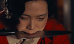 L'Empire des sens Eiko Matsuda photo 9 sur 9