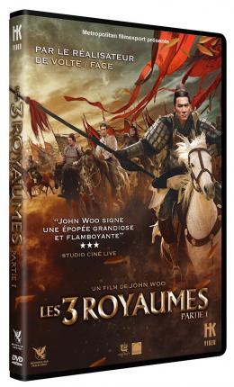 photo 44/46 - DVD Version longue, 1ère partie - Les Trois royaumes - © Métropolitan Film