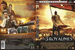 photo 42/46 - Jaquette DVD Simple - Les Trois royaumes - © Métropolitan Film