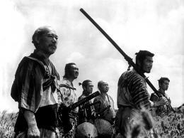 Isao Kimura Les Sept Samouraïs photo 2 sur 2