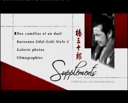 photo 15/15 - Sanjuro - © Alive