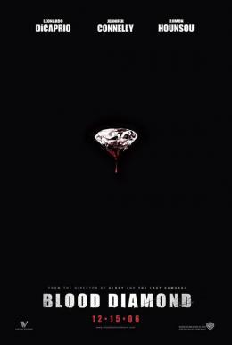 photo 34/37 - Affiche Teaser - Blood Diamond - © Warner Bros