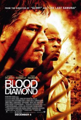 photo 35/37 - Affiche us - Blood Diamond - © Warner Bros