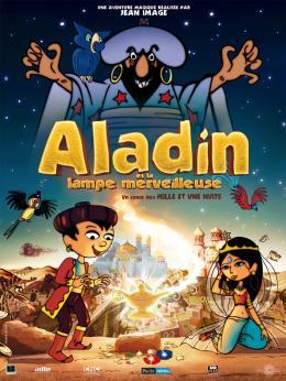photo 6/6 - Aladin et la lampe merveilleuse - © Carlotta Films