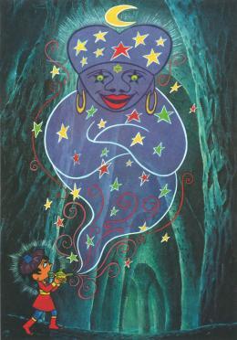 photo 5/6 - Aladin et la lampe merveilleuse - © Carlotta Films