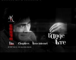 photo 17/18 - Menu DVD - L'Ange ivre - © Action Cinéma