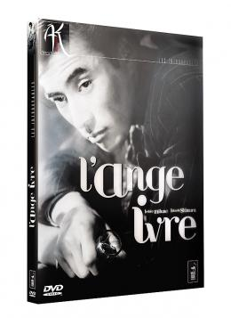 photo 16/18 - L'Ange ivre - © Wild Side Vidéo