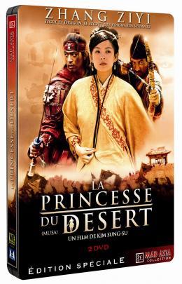 photo 1/1 - Dvd - Princesse du desert