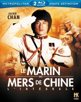 photo 2/2 - Le Marin des Mers de Chine 2 - © Metropolitan Filmexport