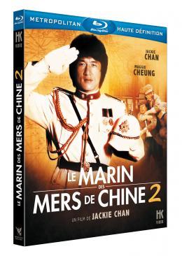 photo 1/2 - Le Marin des Mers de Chine 2 - © Metropolitan Filmexport