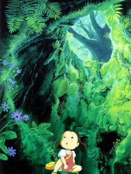 photo 13/20 - Mon Voisin Totoro