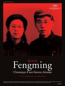 photo 2/2 - Fengming, Chronique D'une Femme Chinoise - © Capricci