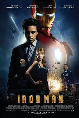 photo 97/99 - Iron Man - © SND
