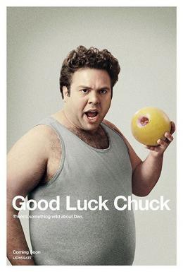 Michael Teigen Good Luck Chuck photo 2 sur 2