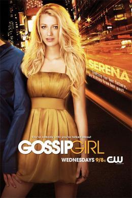 photo 244/329 - Gossip Girl - Gossip Girl