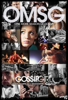 photo 32/329 - Gossip Girl - © CW