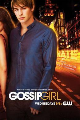 photo 243/329 - Gossip Girl - Gossip Girl