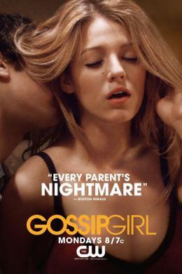 photo 251/329 - Gossip Girl