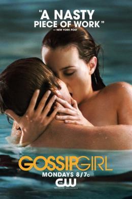 photo 248/329 - Gossip Girl