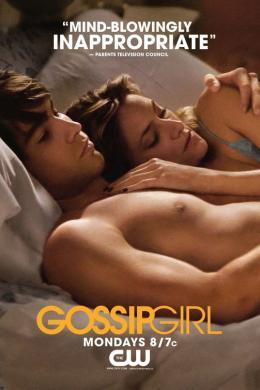 photo 250/329 - Gossip Girl