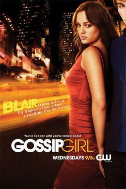 photo 247/329 - Gossip Girl - Gossip Girl