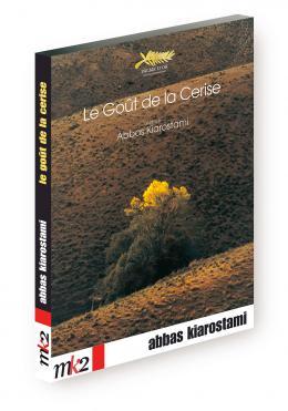 photo 5/7 - Dvd - Le Goût de la Cerise - © MK2 Editions