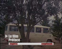 photo 6/7 - Menu Dvd - Le Goût de la Cerise - © MK2 Editions