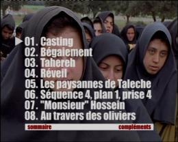 photo 7/7 - Menu Dvd - Le Goût de la Cerise - © MK2 Editions