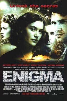 photo 1/1 - Enigma