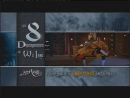 Les 8 diagrammes de Wu-Lang Menu Dvd photo 1 sur 2