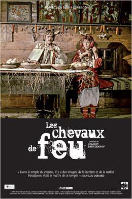 photo 1/1 - Les Chevaux de Feu