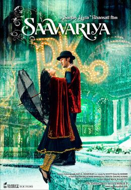 photo 11/11 - Saawarya - © Bodega films