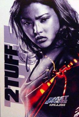 photo 17/22 - Affiche - 2 fast 2 furious - © UIP
