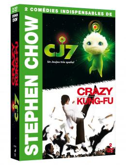 photo 25/27 - Coffret bi-pack CJ7 et Crazy Kung-fu - Cj7 - © GCTHV