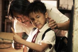 photo 4/27 - Stephen Chow - Cj7 - © Sony Pictures