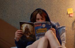 La Femme invisible Julie Depardieu photo 3 sur 14