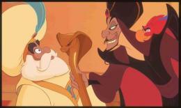 photo 7/15 - Aladdin