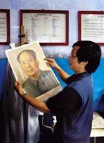 Balzac et la petite tailleuse chinoise photo 1 sur 7