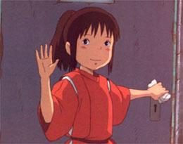 photo 1/11 - Le Voyage de Chihiro