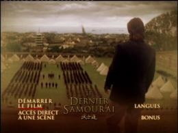 photo 17/17 - Menu dvd - Le Dernier Samoura�