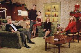 photo 7/14 - Famille à louer