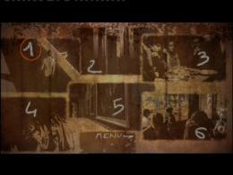 Innocents (The Dreamers) Menu Dvd photo 10 sur 10